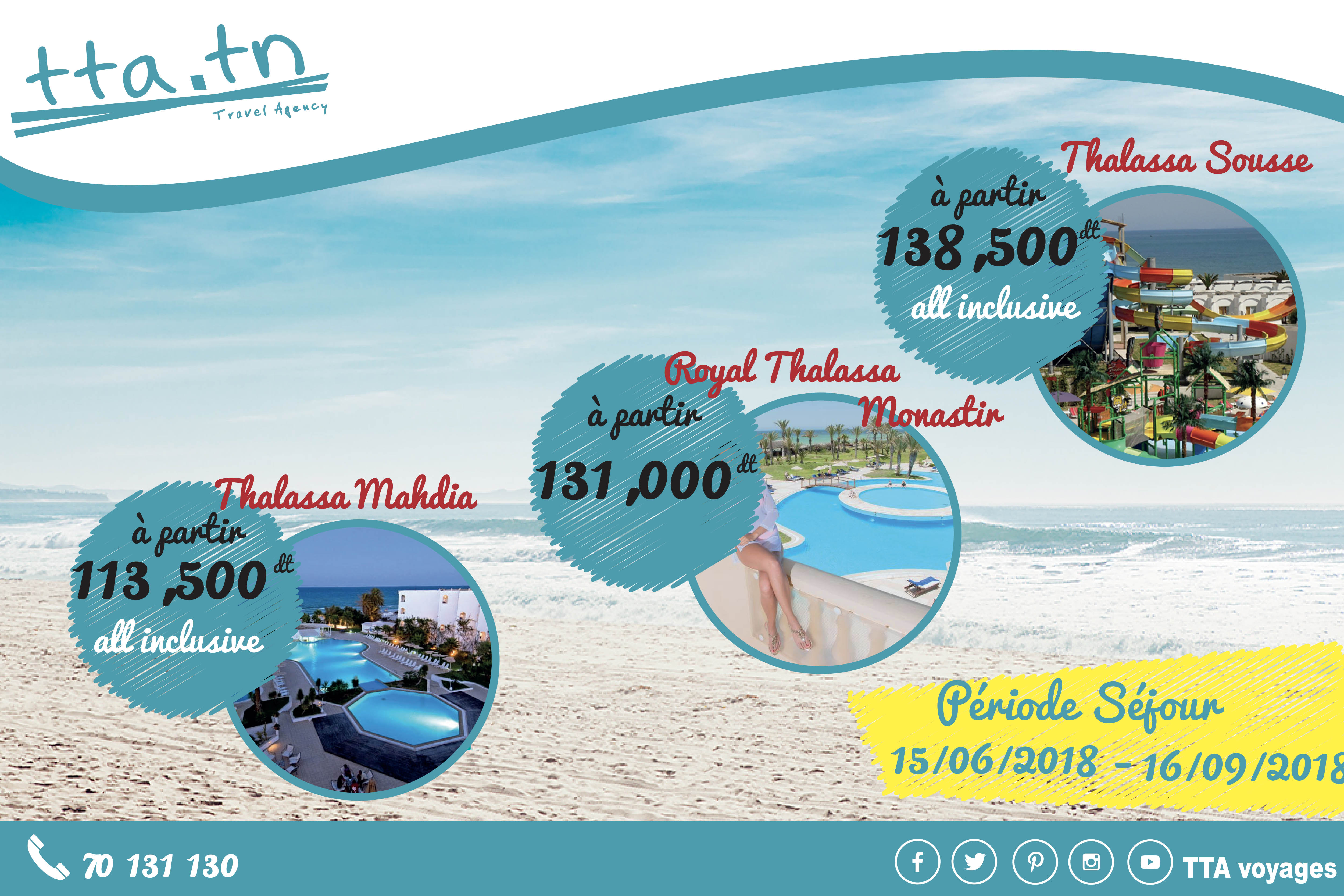 Hotel Tunisie Promo